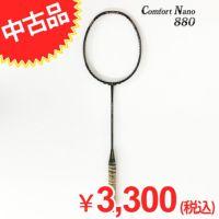 【中古品】【傷アリ】オリジナルバドミントンラケットComfort Nano 880